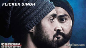 FLICKER SINGH SONGS LYRICS, SONGSTUNE.COM
