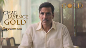 GHAR LAYENGE GOLD SONG LYRICS, SONGSTUNE.COM
