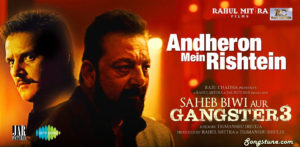 ANDHERON MEIN RISHTEY SONG LYRICS, SONGSTUNE.COM